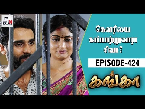 Ganga Tamil Serial | Episode 424 | 22 May 2018 | Ganga Latest Serial | Home Movie Makers