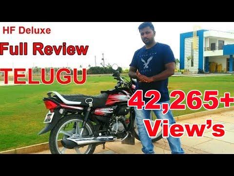 Hero HF DELUXE i3s Full review in || Telugu || Prabhakar zone ||