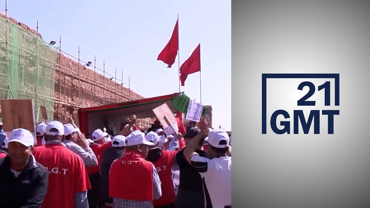 الحكومة المغربية تمنع مسيرات العمال في -الفاتح مايو-  - 12:58-2021 / 5 / 2