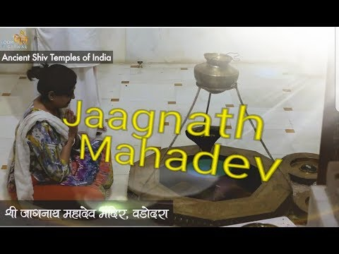 Jaagnath Mahadev Mandir, Vadodara | Ancient Shiv Temples |