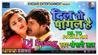 दिल तो पागल है - Dil To Pagal Hai - Khesari Lal Yadav - Bhojpuri Songs 2018   vicky donor   New song