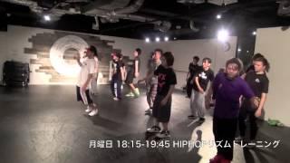 Akihiro(S.A.S/Tokyo Beat Surf)レッスン/HIPHOPリズムトレーニング@En Dance Studio Shibuya
