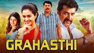 Grahasthi (Aanandham) New Hindi Dubbed Full Movie | Mammootty, Murali, Abbas, Devayani
