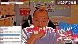 [남구] 역대급 공포썰 실화 모텔귀신..?!
