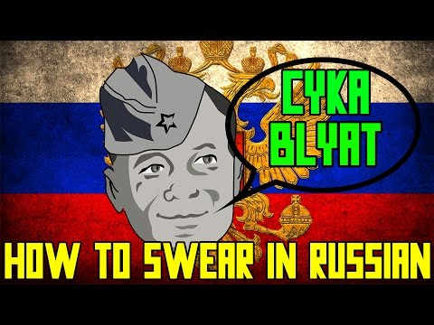 How to Swear in Russian
