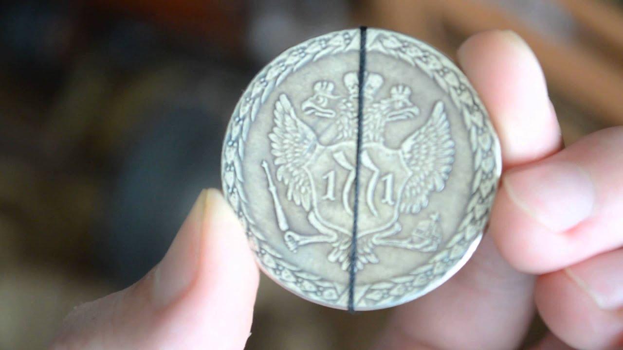 Монета рубль 1771 укр деньги