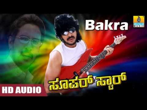 Bakra Bakra - Super Star HD Audio feat. Real Star Upendra, Keerthi Reddy