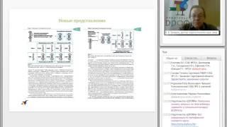Учебники биологии для старшей школы издательства «ДРОФА». Углубленный уровень