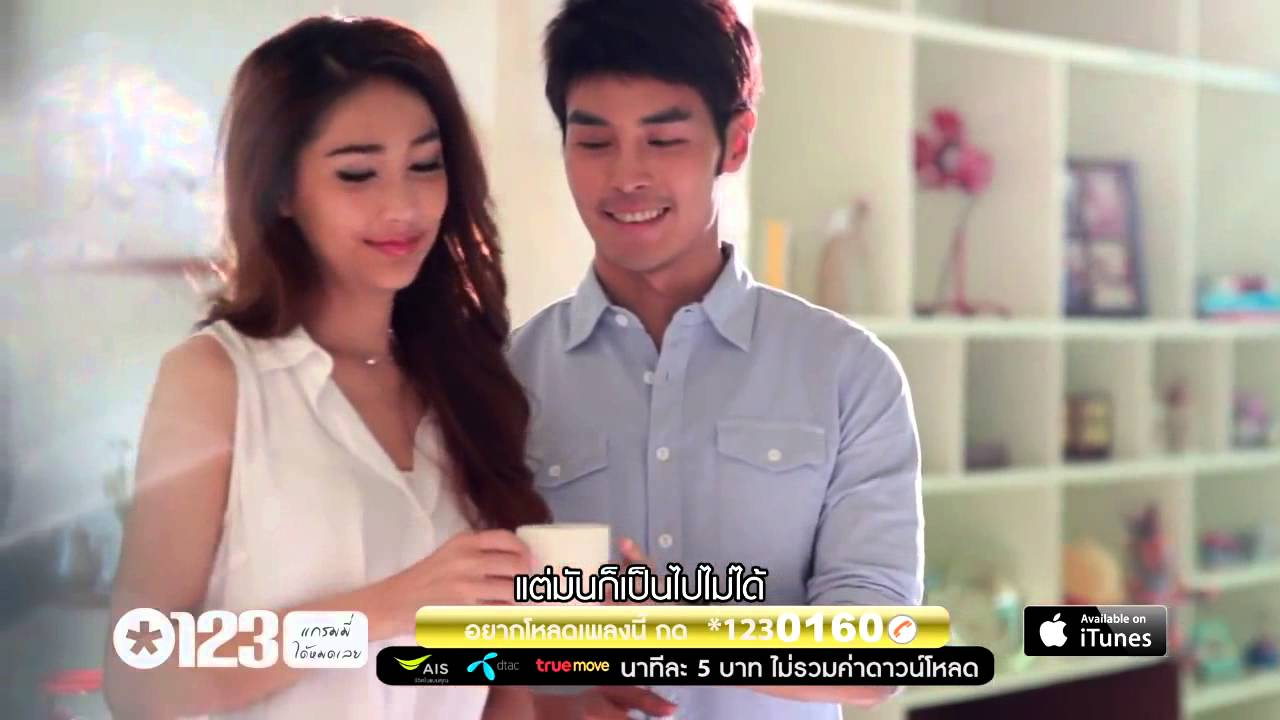 Ladyboy in Thailand broken heart with boyfriend Official MV « Thai