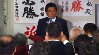 【衆院選挙2017投開票日】香川1区・平井卓也