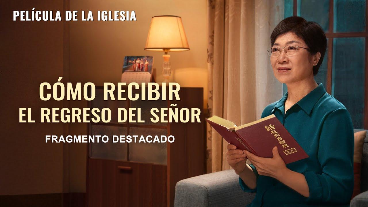 """Fragmento 1 de película evangélico """"Rompe el hechizo"""": ¿Cómo podemos recibir el regreso del Señor en los últimos días?"""