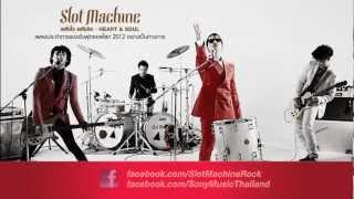 Slot Machine: พลังใจ พลังจิต - HEART & SOUL [Official Audio]