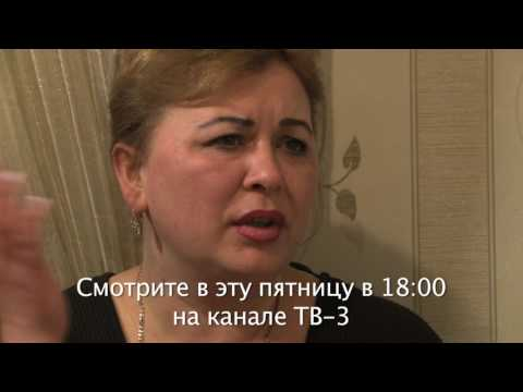 Дневник экстрасенса с Фатимой Хадуевой 18 серия (