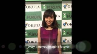 Nana Tanimura If I'm Not The One [English Version] 谷村奈南 動画 29