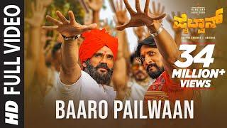 Baaro Pailwaan Full Pailwaan Kannada Kichcha Sudeepa Suniel Shetty Krishna Arjun Janya
