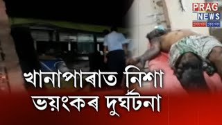 Horrific accident in Khanapara! | Speeding dumper falls on bus and a bike!