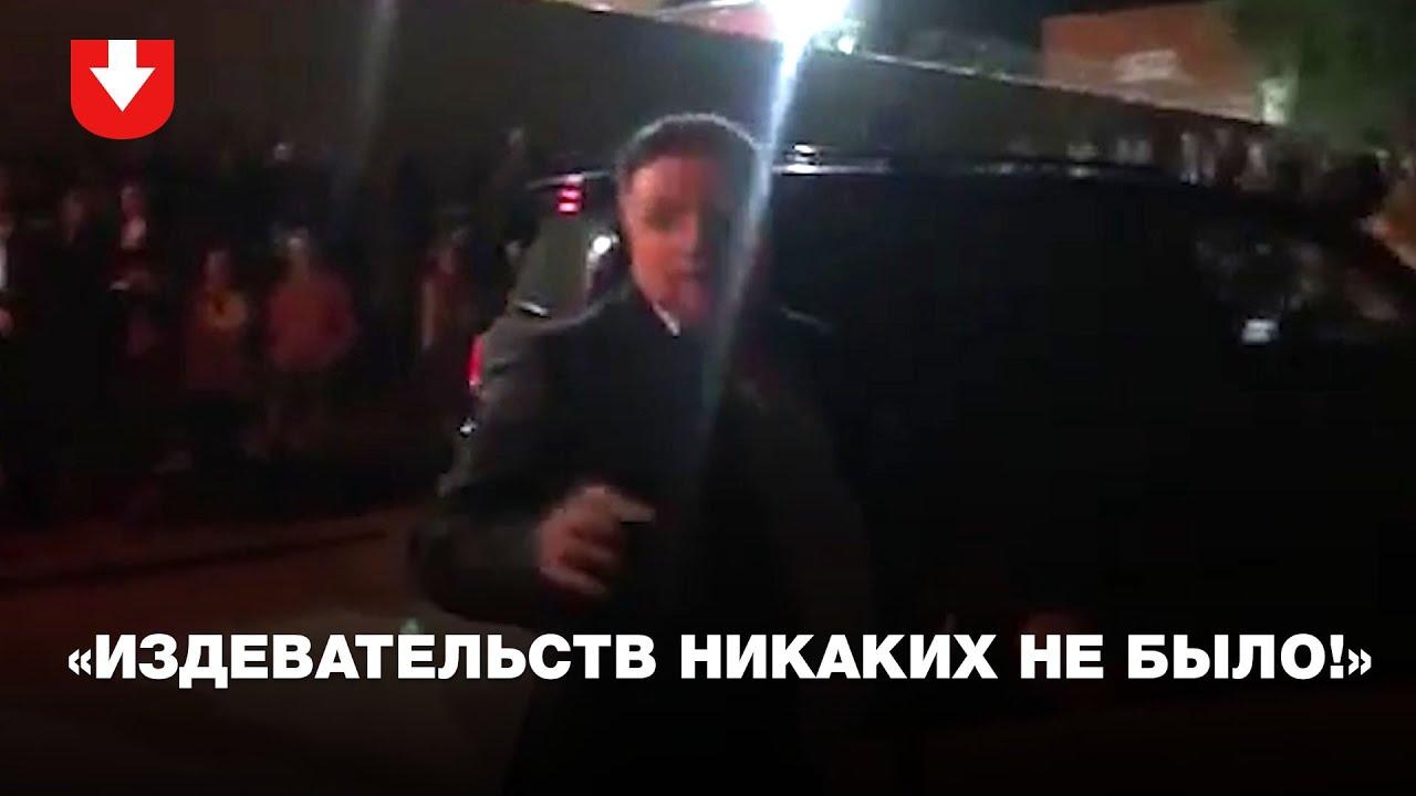Замглавы МВД: «Издевательств никаких не было»