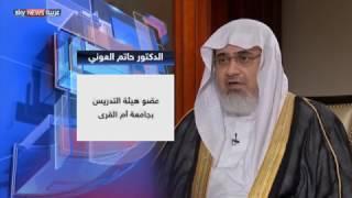 في تجديد الخطاب السلفي مع الدكتور حاتم العوني