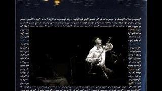 Mohsen Namjoo - 1 -    هوشم ببر   'Hoosham Bebar' (Saadi's Poetry) 1997