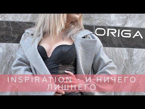 Пальто украинского производителя TM Origa - новая коллекция Inspiration