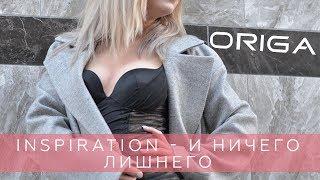 видео Женские демисезонные пальто оптом от производителя в Украине