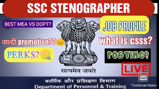 D.O.P.T (CSSS) COMPLETE SSC STENOGRAPHER PROFILE, FIRST TIME LIVE, FAST PROMOTION?,POSTING,PERKS