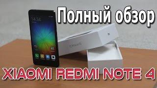 Xiaomi Redmi Note 4 - полный и честный обзор смартфона. Плюсы, минусы и общее впечатление.