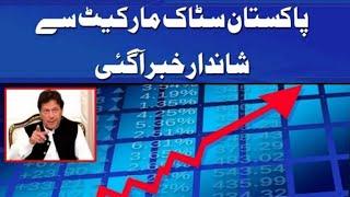 Pakistan Stock Exchange Today ,Pakistan Stock Market Today, Dollar Rate In Pakistan Today , G News