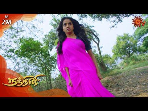 Nandhini - நந்தினி   Episode 298   Sun TV Serial   Super Hit Tamil Serial