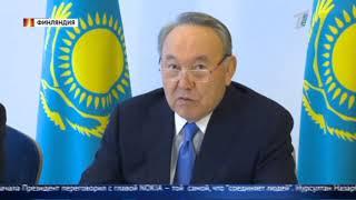 Каким телефоном пользуется Президент, и когда в Казахстане появится 5G?