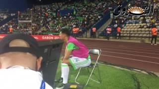 فيديو... بونجاح يرفض القيام بالحركات الاحمائية في مباراة الزمبابوي