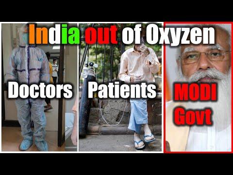 india out of oxygen #coronavirus