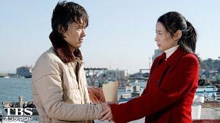 江津子(和久井映見)はまもなく自分にも訪れる「死」への恐怖からパニック...