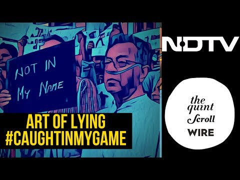 Art of Lying, How the Media manipulates to drive us with guilt!(#notinmyname)