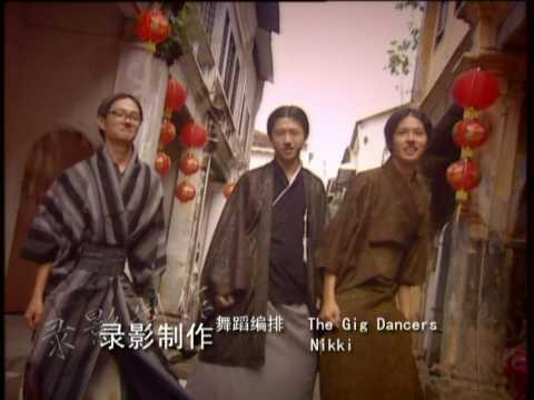 大日子 CNY Best Astro Song 2010 Part2  Happy New Year in Ipoh Old Town