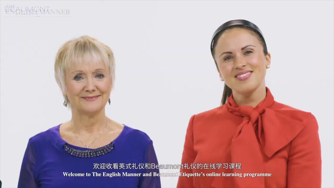 Preview: The English Manner Adult's Course (Now also in Mandarin)