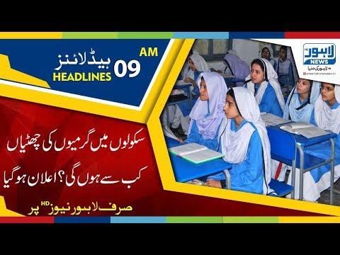 09  AM Headlines Lahore News HD - 11 May 2018