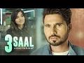 3 Saal | Lyrics | Harjaap | Pav Dharia | Latest Punjabi Songs 2017