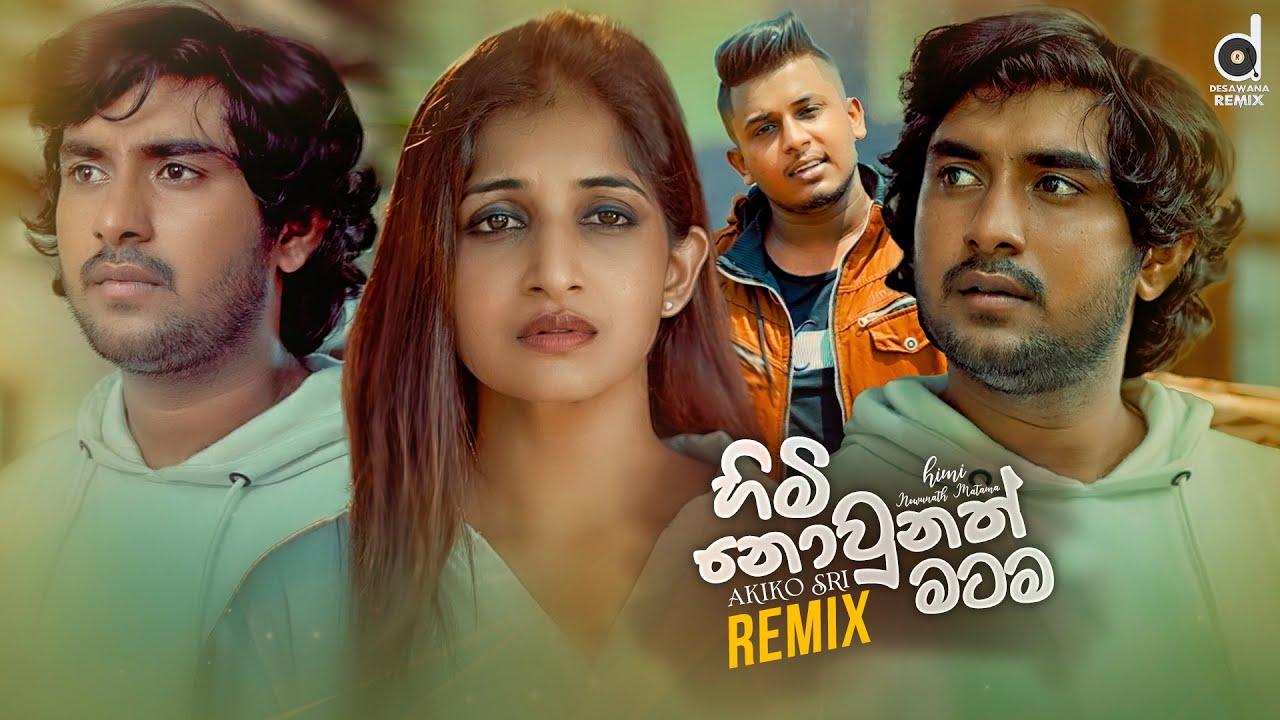 Himi Nounath Matama (Remix) - Akiko Sri (@EVO BEATS)   @Mr. Pravish   Sinhala Remix Songs