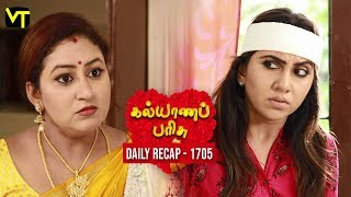 Kalyana Parisu 2 Tamil Serial | Daily Recap | Episode 1705 Highlights | Sun TV Serials | Vision Time