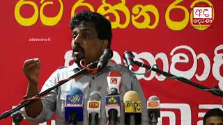 There is a responsibility to create a govt. that will build the country - JVP