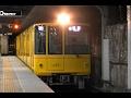 【4K】東京メトロ銀座線1000系(1139F特別仕様車・従来車)・01系(くまモンラッピング)…