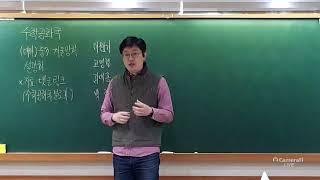 예비중3 겨울방학 설명회 20201217목