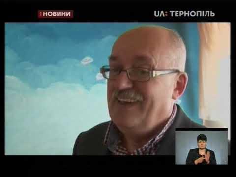 UA: Тернопіль: 21.01.2019. Новини. 19:00