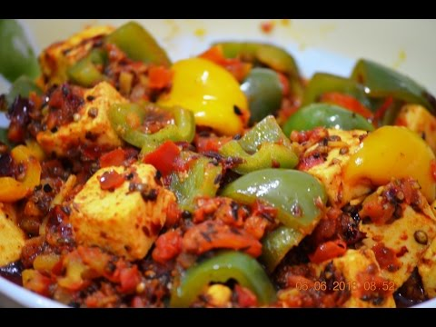 Restaurant Style Kadai Paneer in Hindi