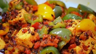 Restaurant Style Kadai Paneer in Hindi | Indian Veg Recipes | Quick Dinner Recipe.