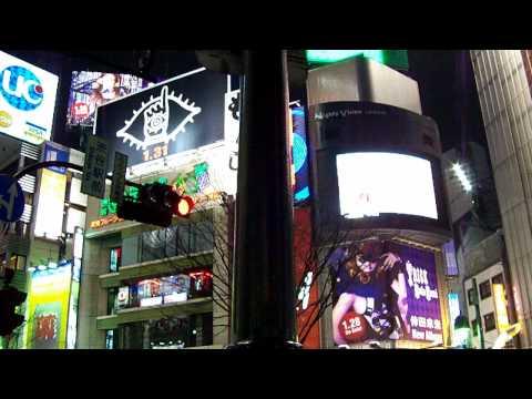 Shibuya Nightlife