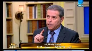 بالفيديو.. أول تعليق من توفيق عكاشة على نشر أحمد موسى 'صور خالد يوسف الفاضحة'