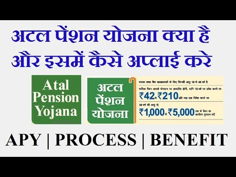 sbi atal pension yojana application form pdf