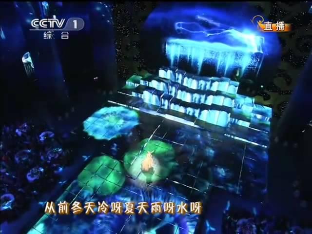2012 龙年央视春晚CCTV春晚 歌曲《万物生》萨顶顶| CCTV春晚